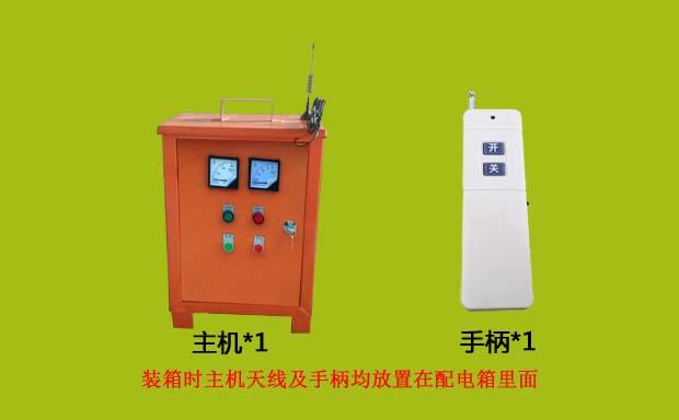 新品播报   1路配电柜遥控器在接线时,将配电箱主机打开,将交流的输入