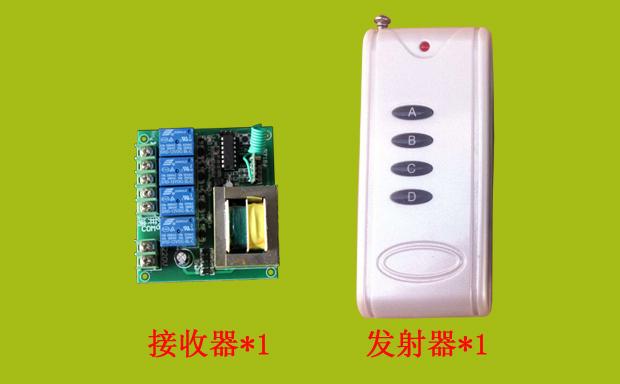 1套四路数码无线遥控开关包括:1个接收板,1个发射器