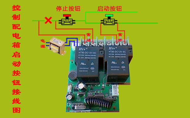 无线遥控控制器接线图